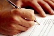ابلاغ قرارداد اجرای عملیات ساختمانی پست های برق ( قطب آباد - مهرآران - بندرعباس)